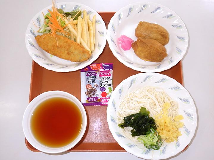 夏メニュー 昼食A