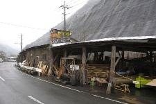 名栗カヌー工房 外観