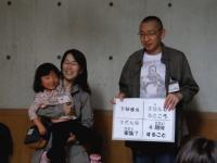 oyako.c180503hajime1.jpg