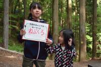 oyako.c180505owari1.jpg