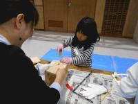 oyako.c191019jsubako14.jpg