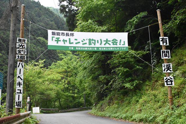 http://www.naguri-genki.com/blog/uploaded/DSC_0067.JPG