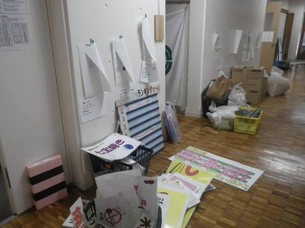 http://www.naguri-genki.com/blog/uploaded/IMGP9115.JPG