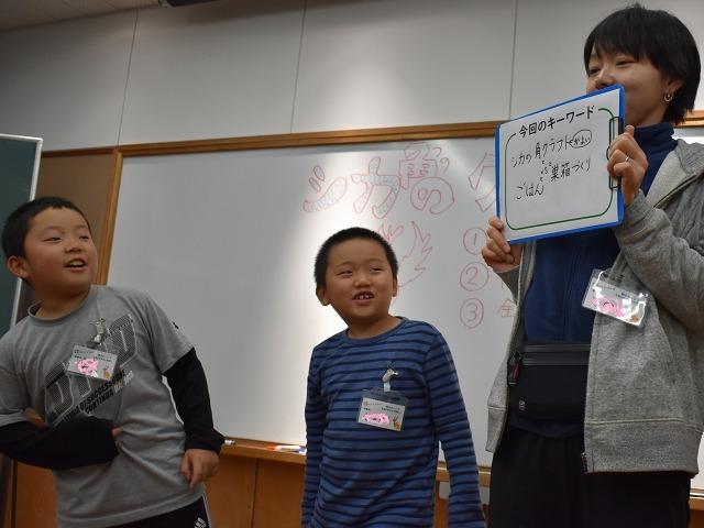 http://www.naguri-genki.com/blog/uploaded/oyako.c191019furikaeri7.jpg