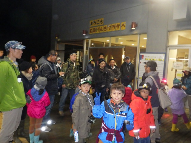 http://www.naguri-genki.com/blog/uploaded/oyako.c191019yorunomori1.jpg